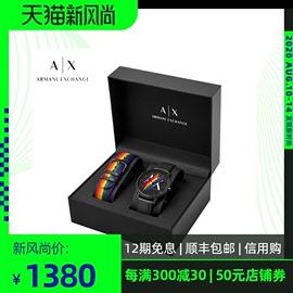 阿玛尼手表官方旗舰店正品ArmaniExchange男士休闲欧美腕表AX7120图片