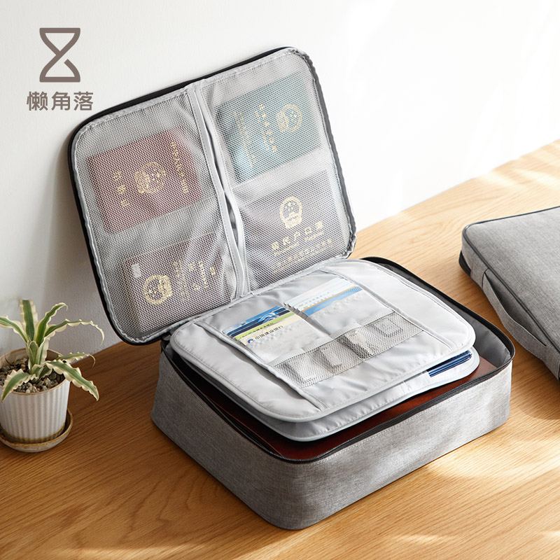 Lazy corner document storage bag box household family certificate multi-layer multi-function box document passport card bag 67331