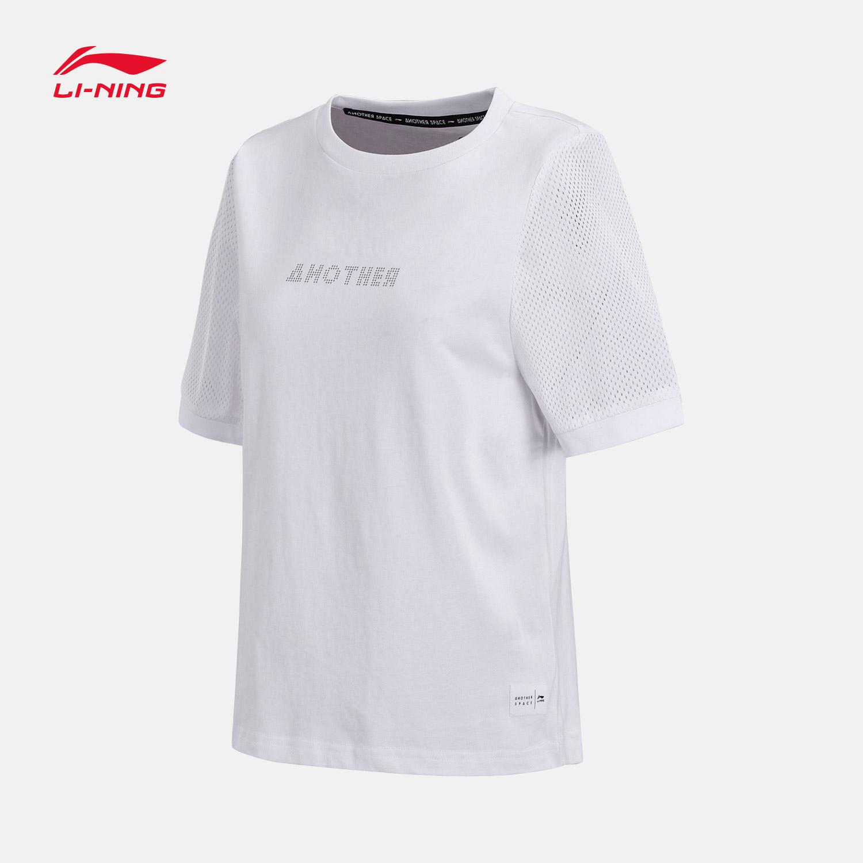李宁短袖T恤女士2018新款运动时尚系列吸湿女装夏季运动服AHSN082