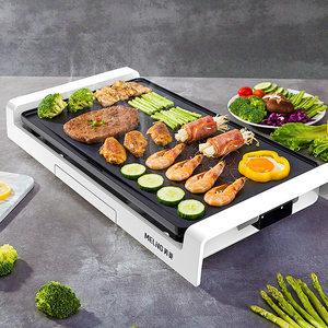 美菱家用无烟烤肉盘韩式烤肉机