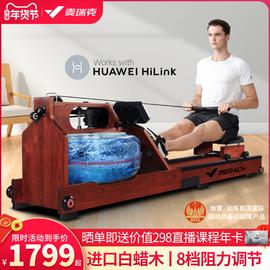 麦瑞克智能水阻划船机家用折叠健身房器材室内小型有氧运动纸牌屋
