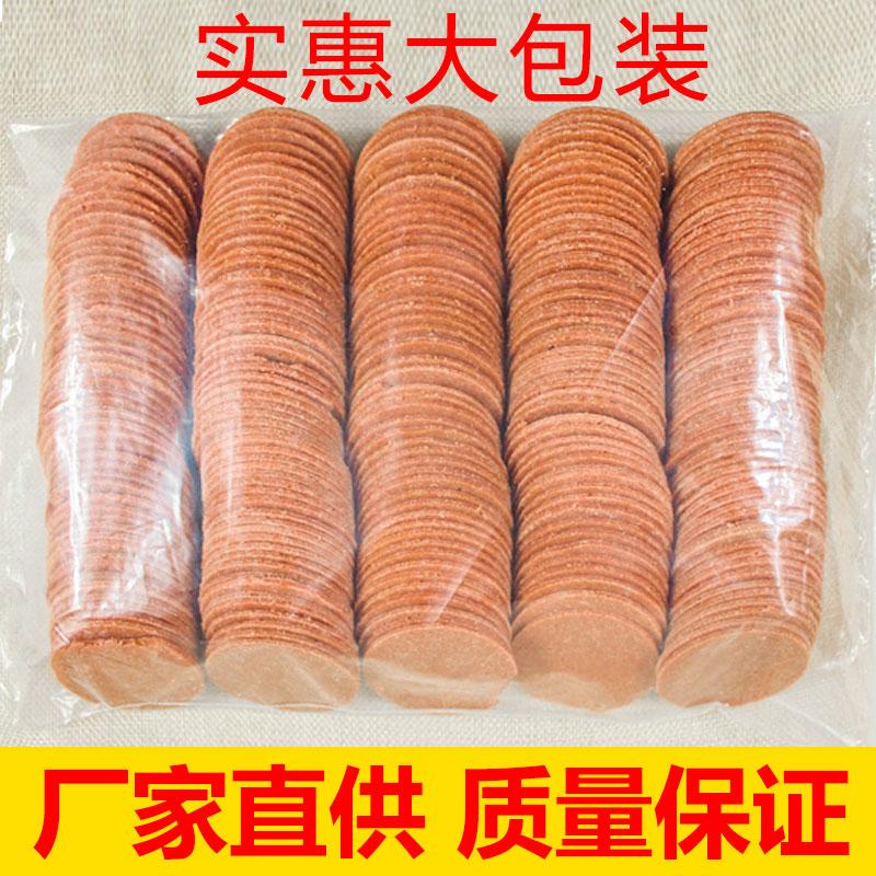 干山楂片果丹皮蜜饯儿童休闲果脯小零食山楂饼袋装500gX2散装