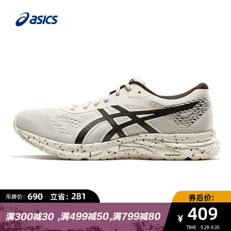 ASICS亚瑟士男鞋缓冲跑鞋EXCITE 6运动鞋复古轻便 1011A616-001