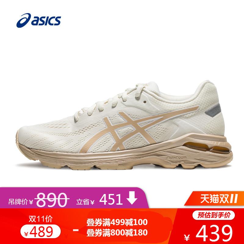 ASICS亚瑟士跑鞋女GEL-PURSUE 5缓冲运动鞋1012A524-200