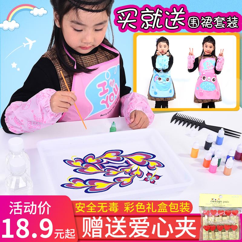水拓画套装儿童浮水画初学者湿拓画幼儿绘画颜料水印材料画画工具
