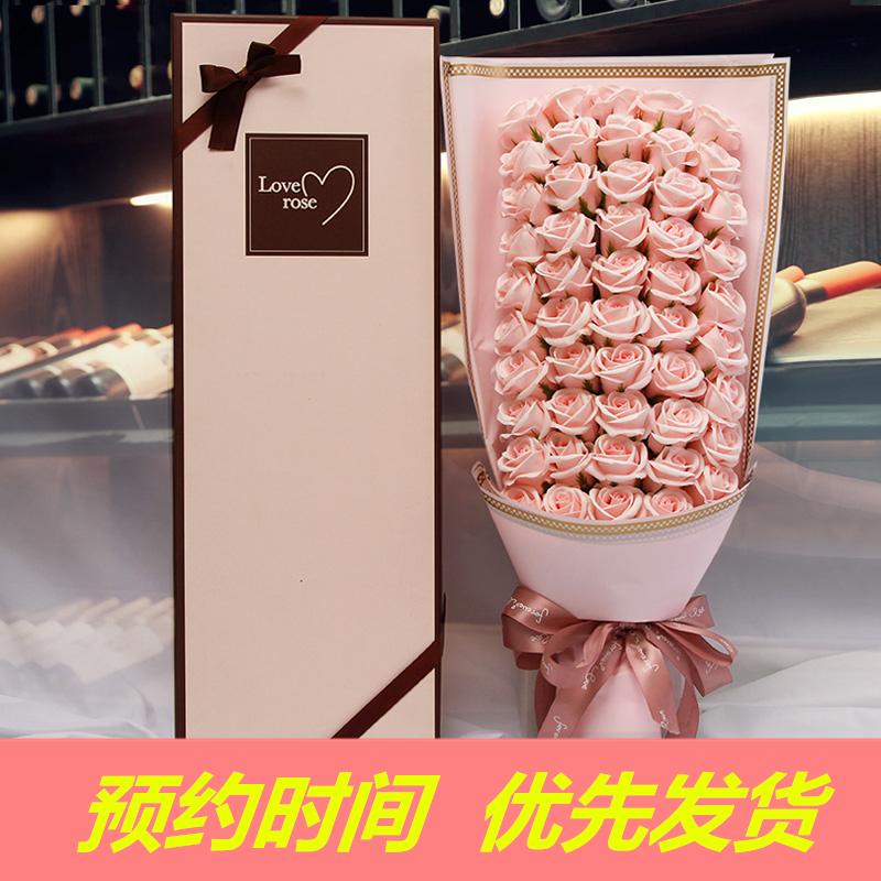 生日礼物女生浪漫创意送女友朋友七夕情人节情侣实用玫瑰花束礼盒73.69元包邮