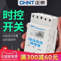 正泰定时开关时间控制器全自动断电时控时空220v广告牌灯箱微电脑