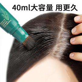 持久日本一次性染发笔女棒剂膏补纯植物遮盖白发根变黑发神器免洗