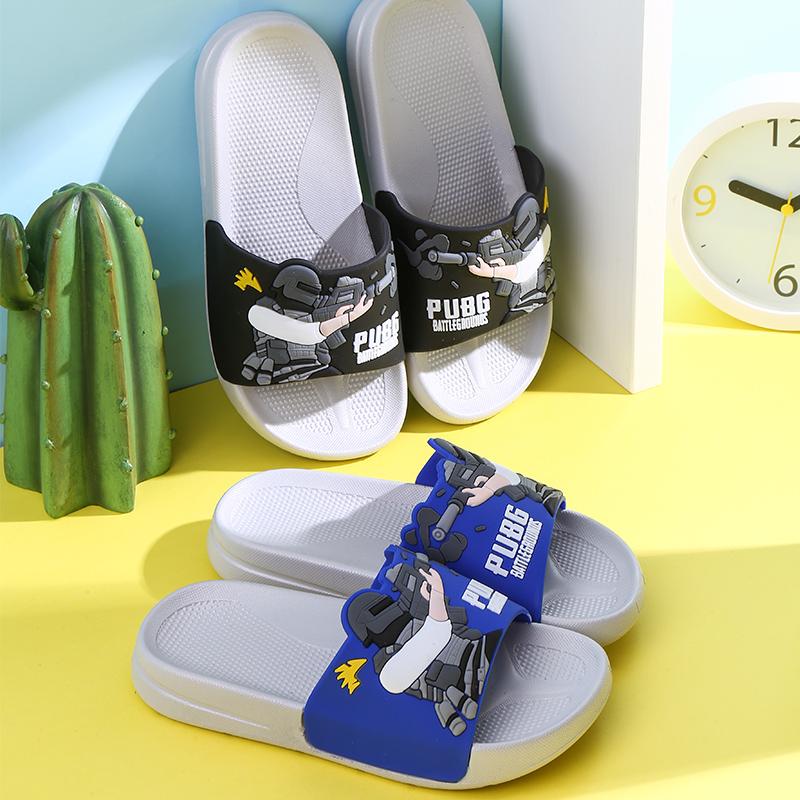 绝地求生新款儿童拖鞋夏男孩中大童室内浴室防滑家用小学生凉拖鞋