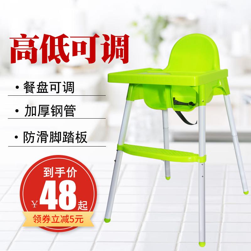 Обеденные детские стулья Артикул 575823793578