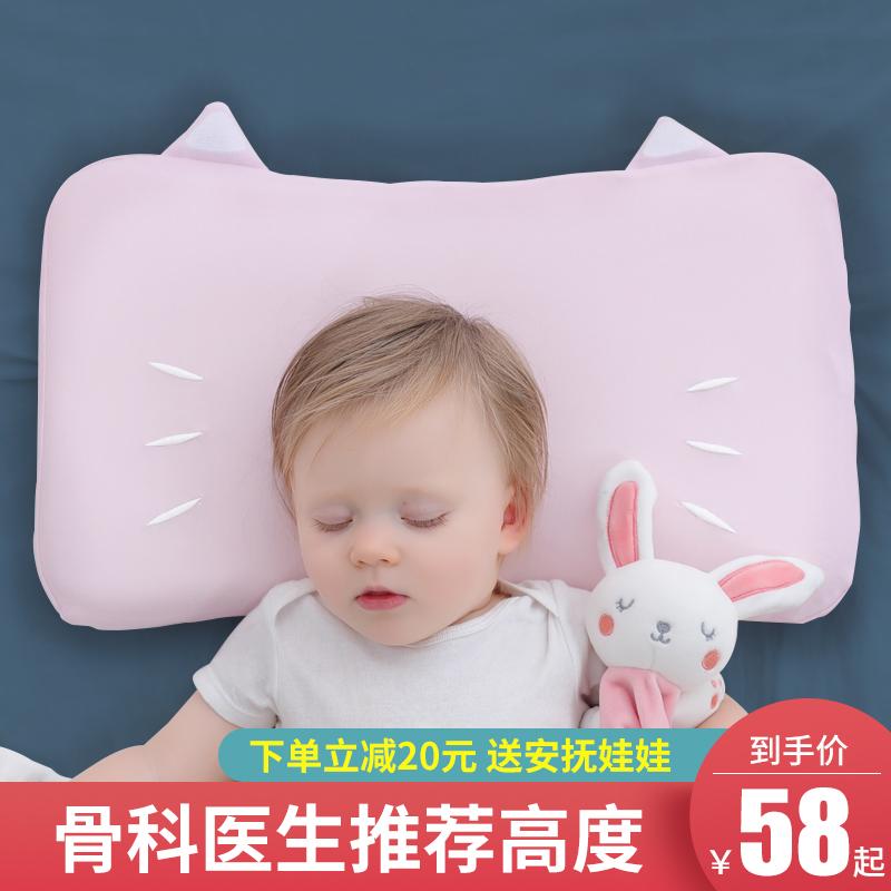 Подушки для детей Артикул 605503667519