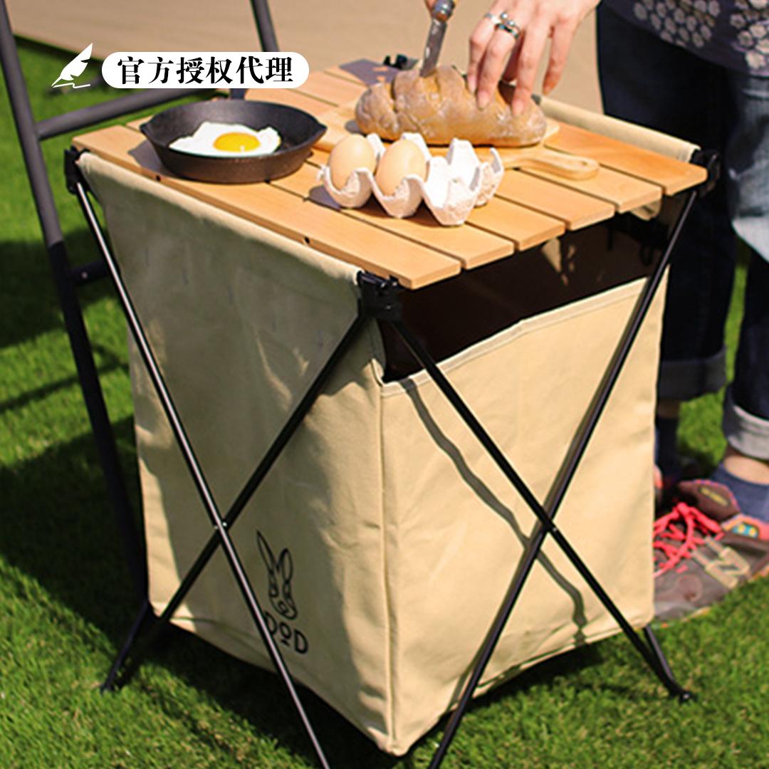 BK598GM1450GM1户外折叠便携厨桌露营桌储物垃圾桶dod日本