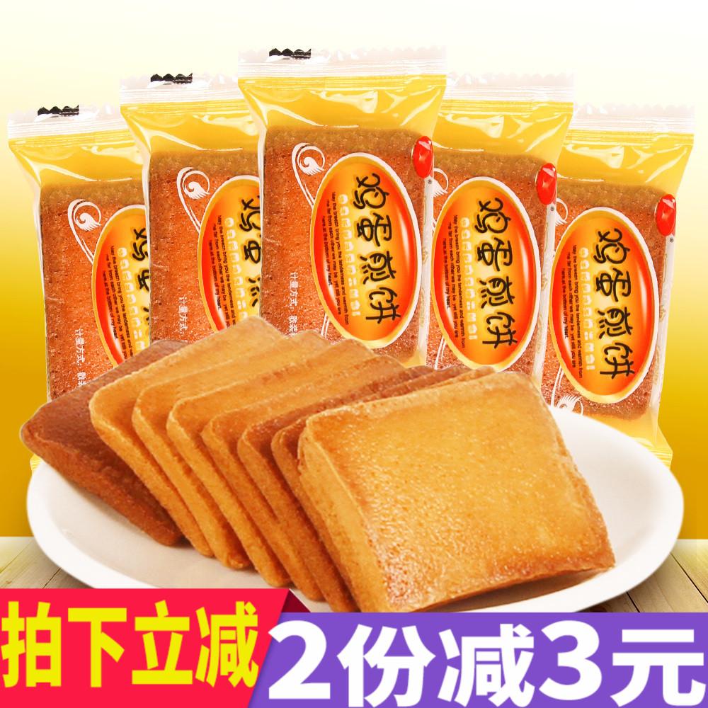 白鹤鸡蛋煎饼400g原味铁板烘烤饼干湖南特产早餐食品小办公零食