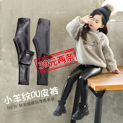 女童皮裤加绒加厚儿童打底裤秋冬装2020新款外穿洋气宝宝保暖裤子
