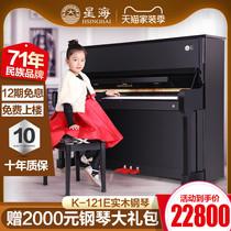 包邮专业教学品质演奏E125德国卡普斯全新实木家用立式钢琴