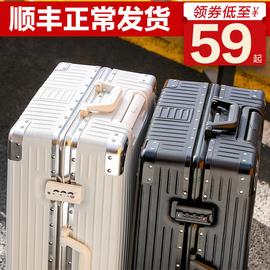 拉杆箱万向轮24寸行李箱女小型轻便20学生旅行密码皮箱子大容量男图片