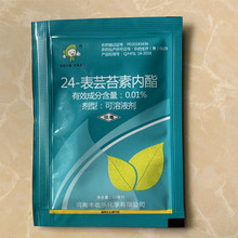 0.01 brassinolide genuine natural vegetable and fruit growth regulator