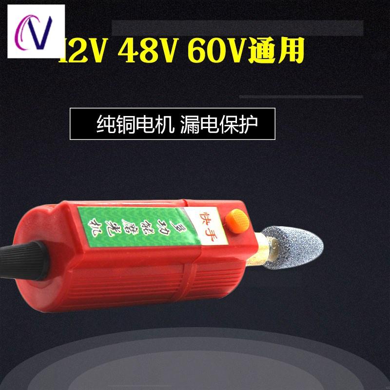Инструменты для ремонта велосипеда / Термоплавкий клей Артикул 619347927415