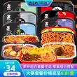 自热小火锅网红麻辣自助自煮火锅多盒装组合套餐整箱懒人速食火锅