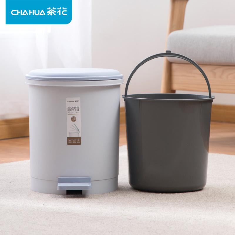 茶花垃圾桶脚踏式家用塑料带盖 独立内胆卫生间客厅垃圾筒加厚