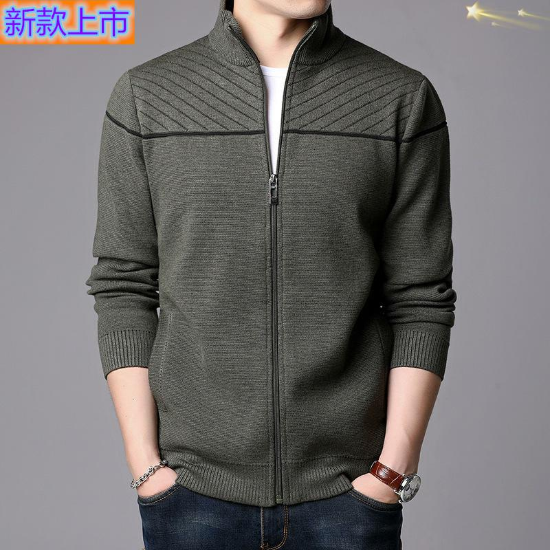 Top grade brand: autumn and winter mens knitted cardigan mens sweater coat temperament wool base sweater knitting