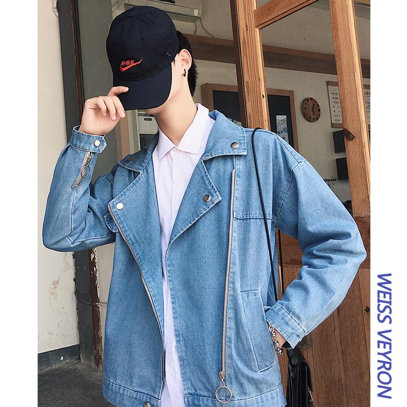 Hong Kong chic denim jacket mens spring and autumn Korean fashion personality handsome loose Harajuku BF jacket men
