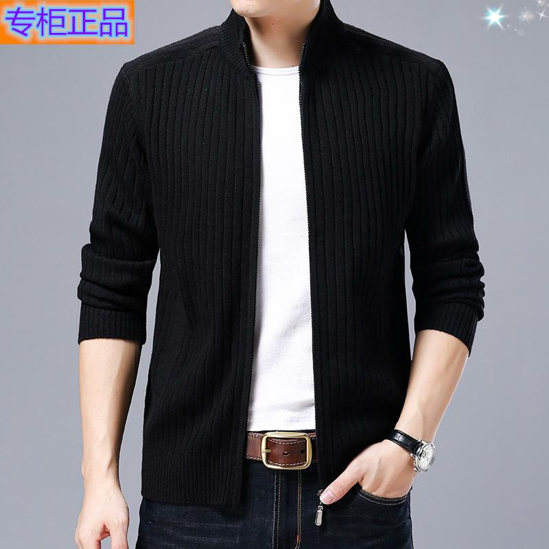 High grade genuine [factory direct sales] autumn and winter new mens knitted cardigan mens sweater coat slim bottoming