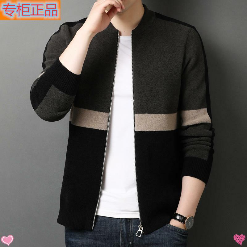 High grade genuine autumn new mens knitted cardigan casual long sleeve cardigan sweater a hair B