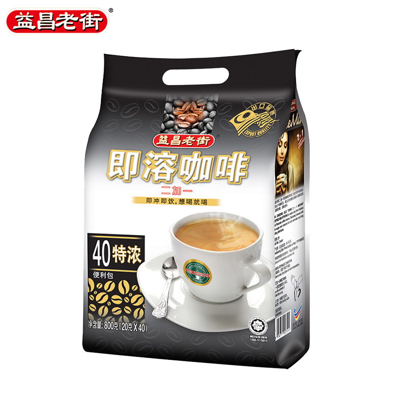 Malaysias original import of Yichang old street three in one espresso 40 pack 800g bag instant solution