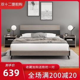 北欧床现代简约1.5m1.8米双人床出租房收纳高箱储物床板式主卧床图片