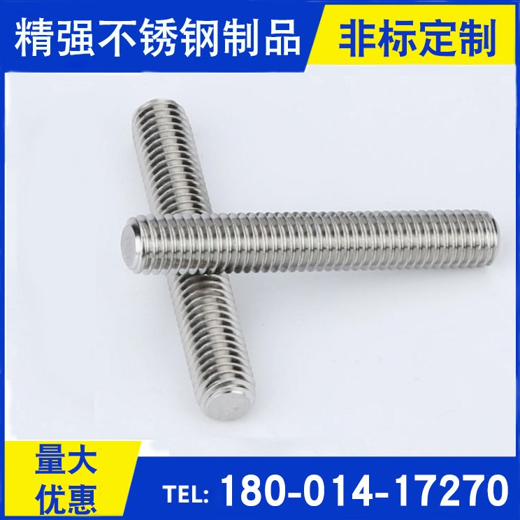 304 stainless steel threaded bar stud with full thread headless stud bolt threaded bar m6m8m10 * 200