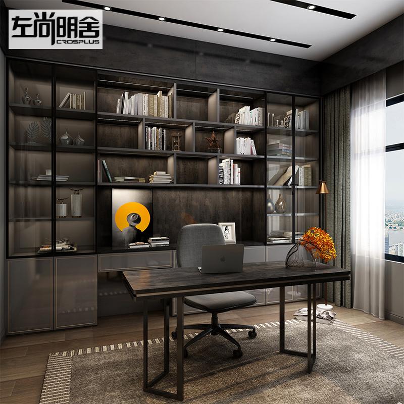 左尚明舍书房全屋定制整体书柜书桌