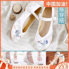 传统汉服鞋子女仙鹤青云绣花鞋北京布鞋舞蹈鞋单鞋低跟民族风增高图片