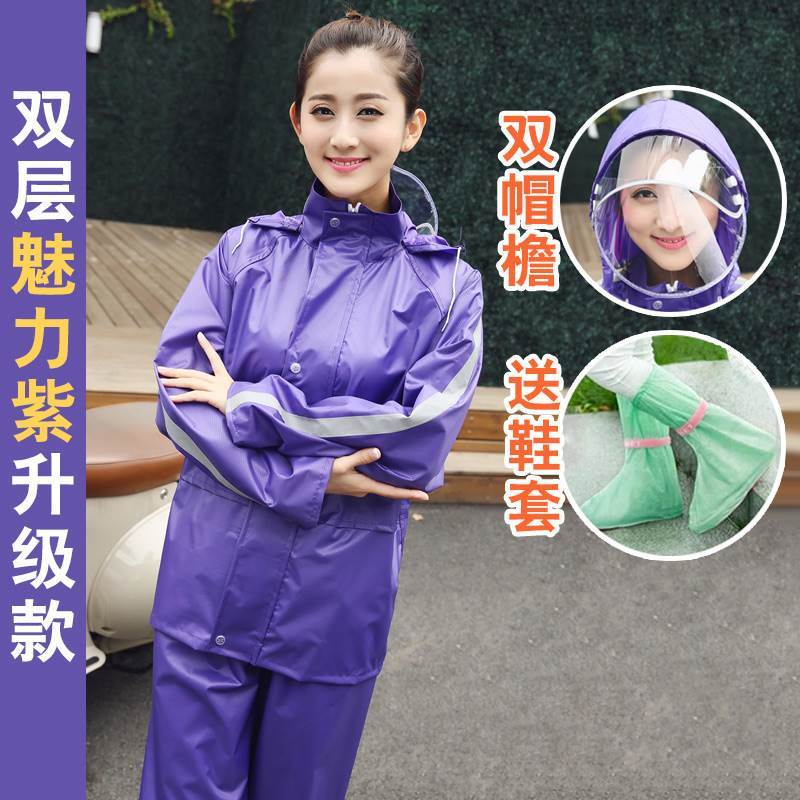 Raincoat rainpants suit for men and women waterproof double layer breathable single ride thickening