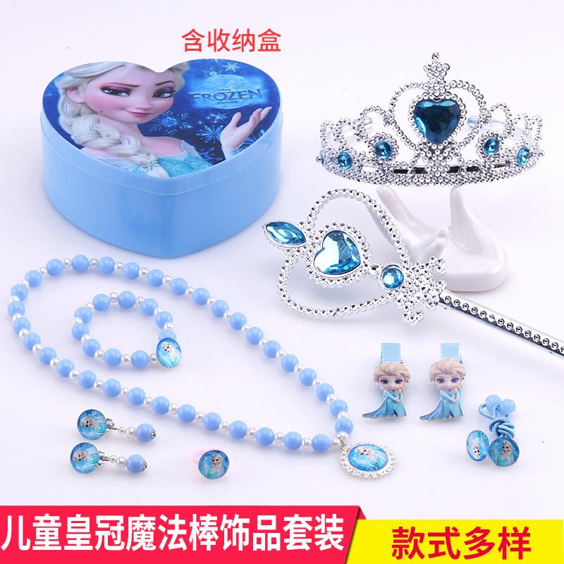儿童冰雪奇缘魔法棒套装艾莎公主皇冠头饰女童王冠发饰项链首饰盒