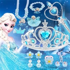 儿童冰雪奇缘魔法棒套装艾莎公主