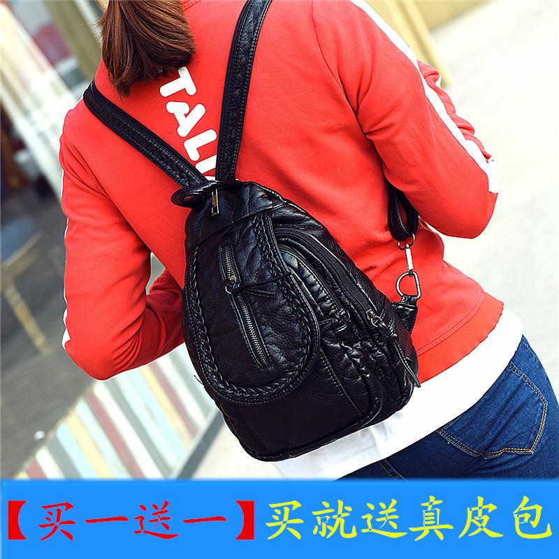 2018 new postal wash leather backpack womens Korean mini three use front Backpack