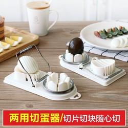切皮蛋商用厨房多功能切松花蛋皮蛋工具花式易清洗水煮蛋切割