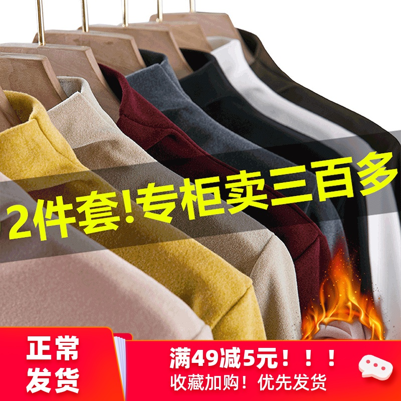 Self heating Derong warm half high collar bottoming shirt in spring and autumn double-sided foreign style with thickened plush and frosted T-shirt for women