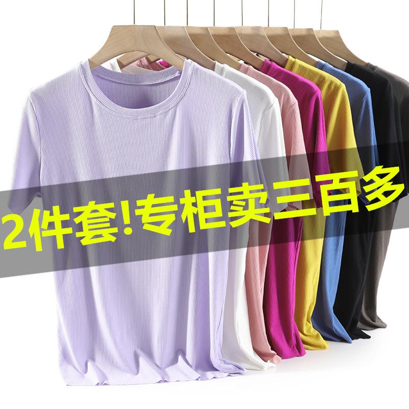 Женские футболки Артикул 617415736053