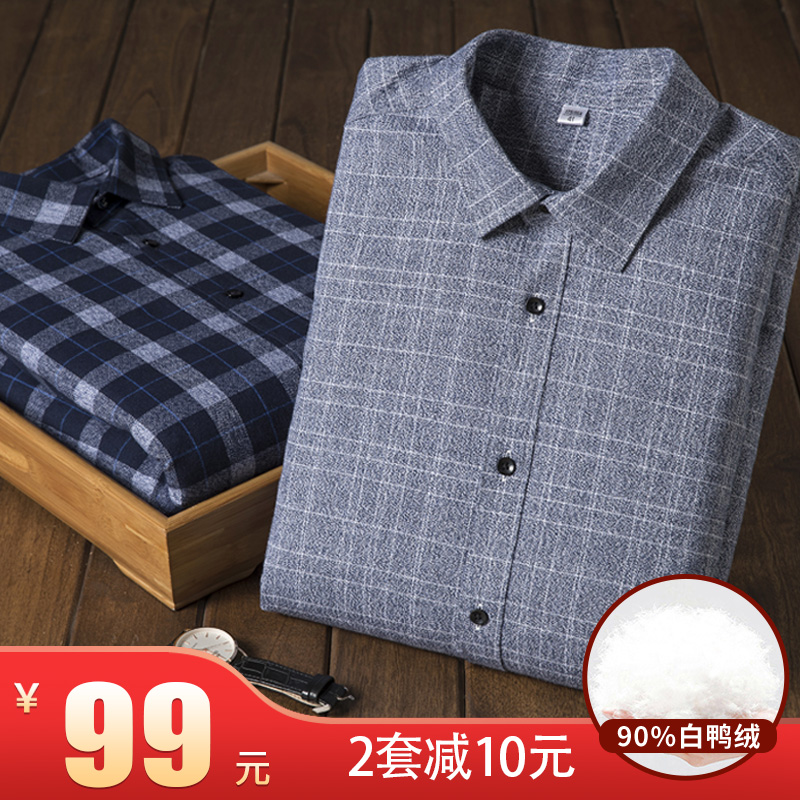 Thickened down liner warm shirt mens long sleeve cotton plaid 90% white duck down dads Vest
