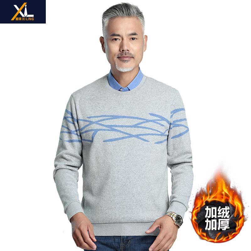 秋季青年男士长袖假两件套头衫男加绒加厚棉针织衫保暖衬衫潮
