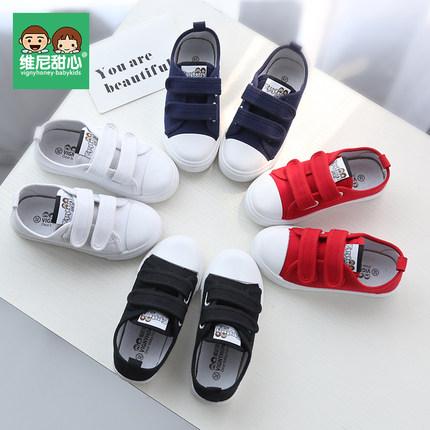儿童帆布鞋童鞋男童小白鞋女童鞋子2019新款春季宝宝单休闲运动鞋
