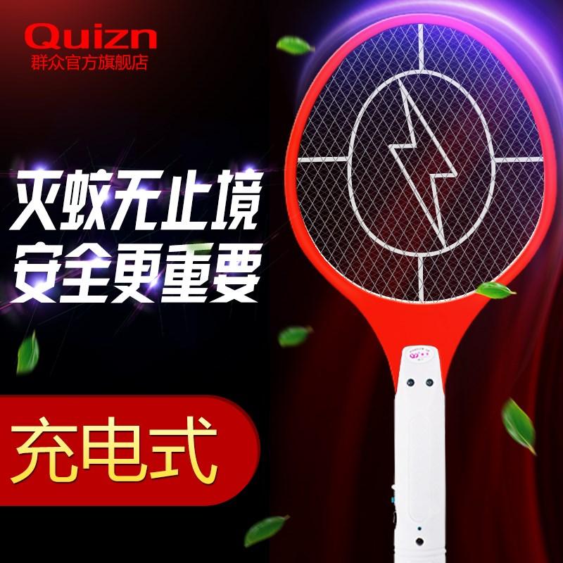 电蚊拍可充电式大号网面强力家用安全苍蝇拍子强力灭蚊器包邮
