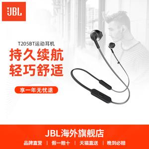 JBL T205 BT无线蓝牙耳机半入耳式重低音 平头耳塞苹果安卓通用
