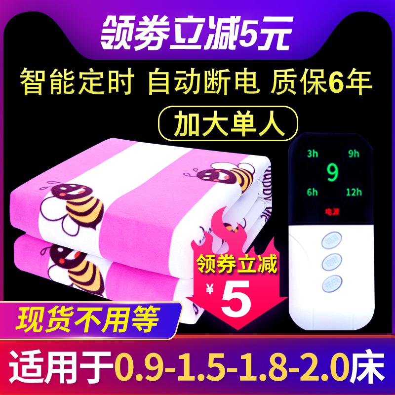 Electric blanket single person double control waterproof temperature regulation student dormitory safety radiation household 2 meter electric mattress three people