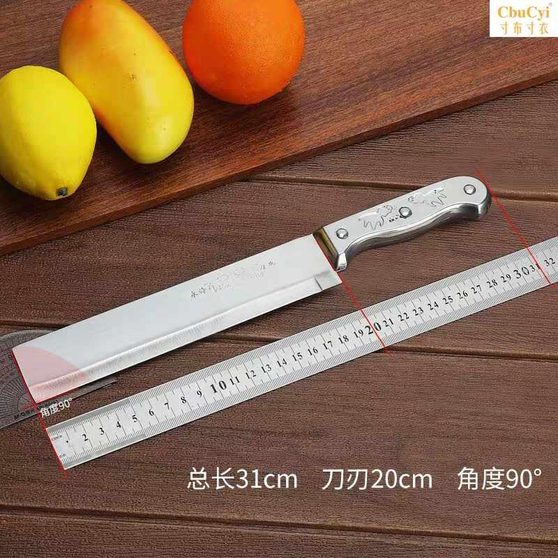 不锈钢水果刀家用加长大号刀瓜果刀家用厨房水果削皮器西瓜蛋糕刀