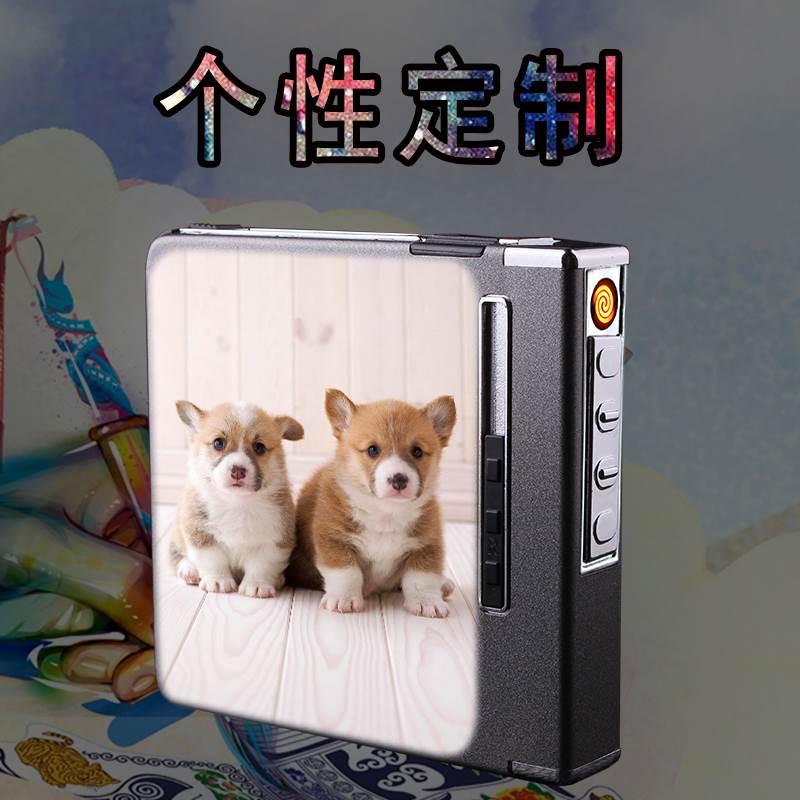 香菸盒大前门中华烟盒打火机充电一体20支装超薄香菸盒原宿新款香