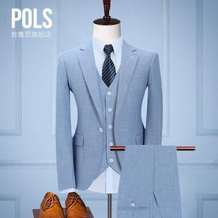休闲新郎结婚礼服 婚礼薄款 修身 西装 男套装 韩版 夏季 西服套装 男士
