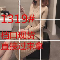 长款蕾丝毛衣裙过膝修身打底衫针织连衣裙加厚半高领套头